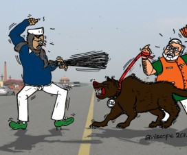 Kejriwal Cartoon