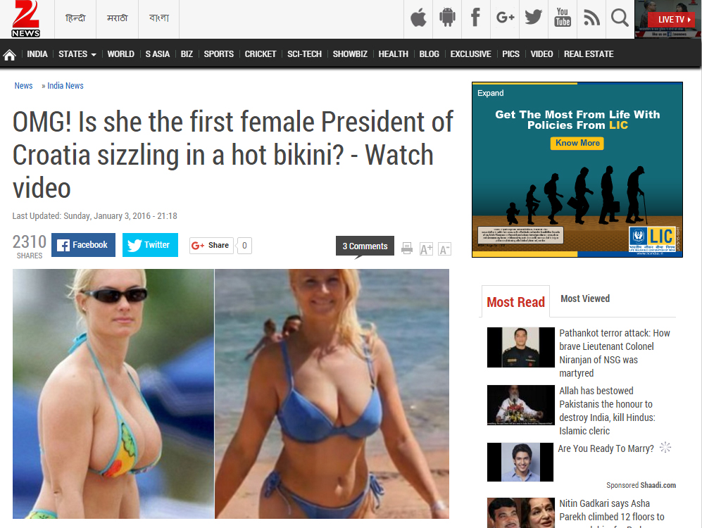Croatian President in bikini ZEE
