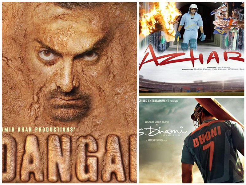 upcoming biopics of 2016