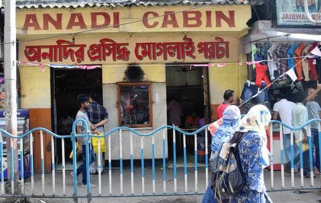 4.Anadi Cabin, Jawaharlal Nehru Road
