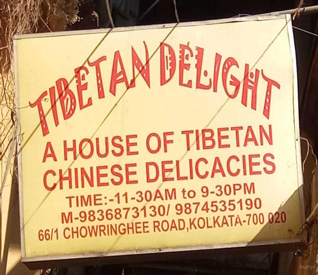 Tibetan cuisine kolkata