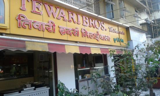 Tewari Brothers, Burrabazar, Kolkata